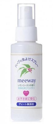 meeway(ミーウエイ)ディート無添加 天然アロマオイルの虫除けスプレー