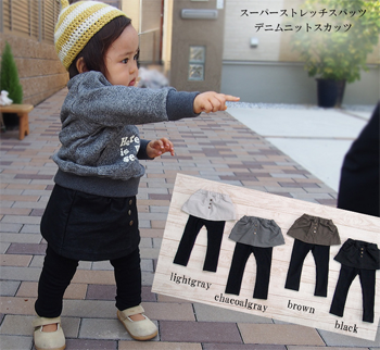 赤ちゃんの春服