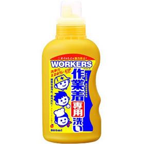 WORKERS作業着専用洗い