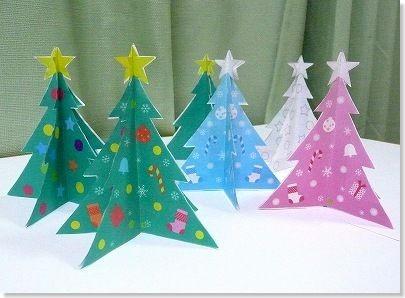 簡単 折り紙 クリスマスツリー折り紙簡単 : mr-ikumen.com